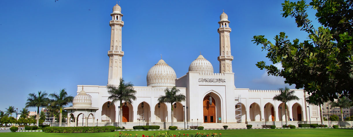 Sultan Qaboos grand mosque in Salalah Oman